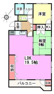 エメラルドマンション陣原A棟_401号室.jpg